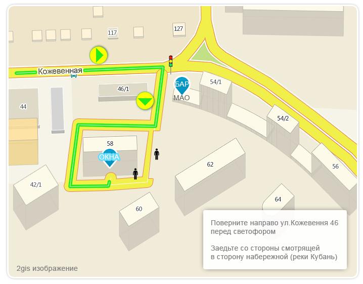 Оконная фирма Краснодара адрес